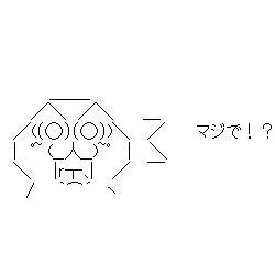 iconaa_250x250_af4c8c3eb5705e469f2e06b7e102c850