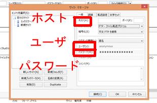 ファイルジラ接続3