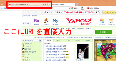 URL入力例